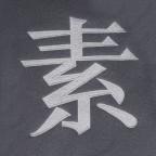 E - 素描
